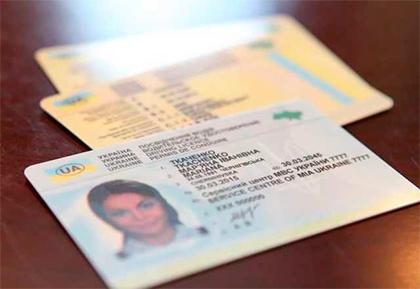 пластиковые удостоверения личности
