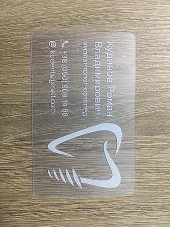 пластиковые визитки плюсы и минусы