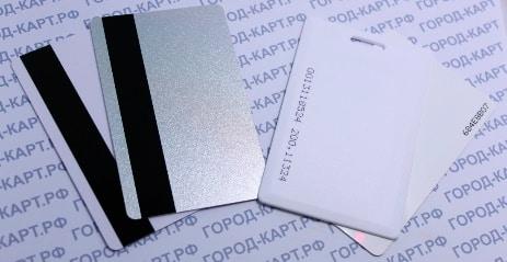магнитная полоса или безконтактные карты